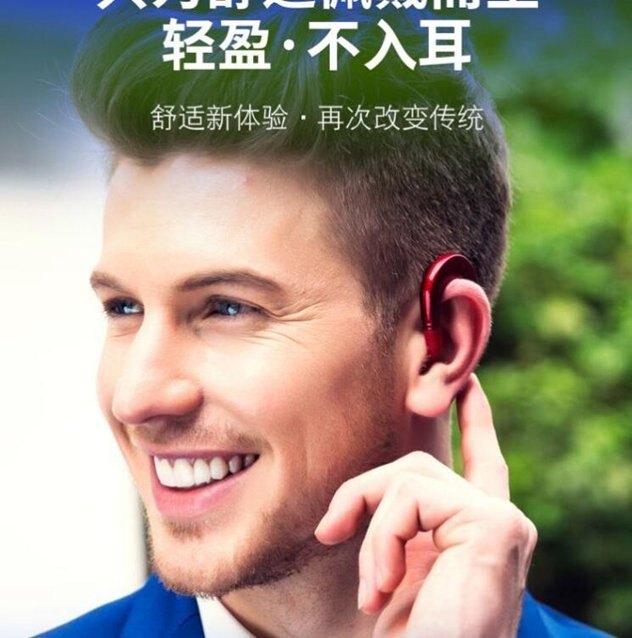 無線藍芽耳機掛耳式運動骨傳導概念不入耳塞適用華為vivo蘋果oppo 全館85折鉅惠 滿299免運~ 秋冬特惠上新~