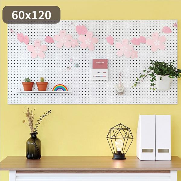 牆面收納 收納壁板 收納牆 牆面裝飾【G0028】inpegboard洞洞板60X120X1.5CM 韓國製 收納專科
