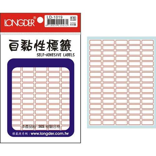 【龍德 LONGDER 自黏性標籤】LD-1019 紅框 標籤貼紙 7x17mm (20包/盒)
