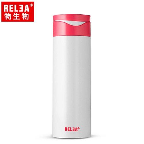 【RELEA 物生物】460ml微笑304不鏽鋼保溫保冷杯(儒雅白)