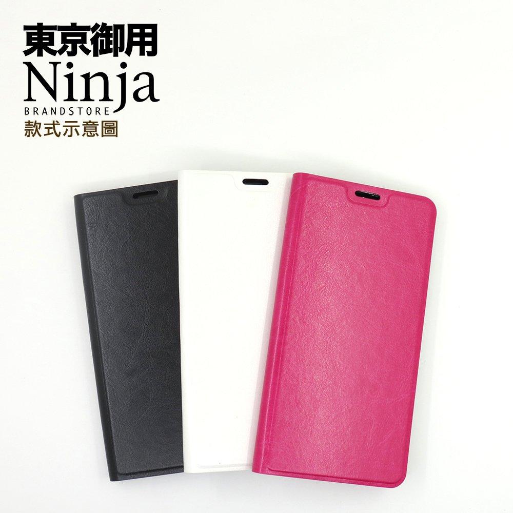 【東京御用Ninja】Sony Xperia XA2 (5.2吋) 經典瘋馬紋保護皮套