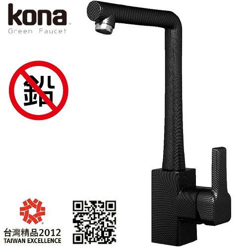 【Kona】經典廚房立式龍頭-黑(ECO-SKZ-01-PBB01)