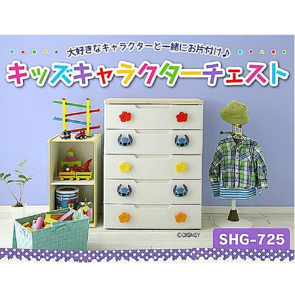 【日本製】 史迪奇五層收納櫃-SHG-725H