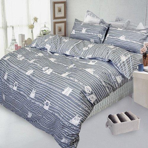 【FITNESS】精梳棉加大四件式被套床包組- 萌玩樂園(灰)