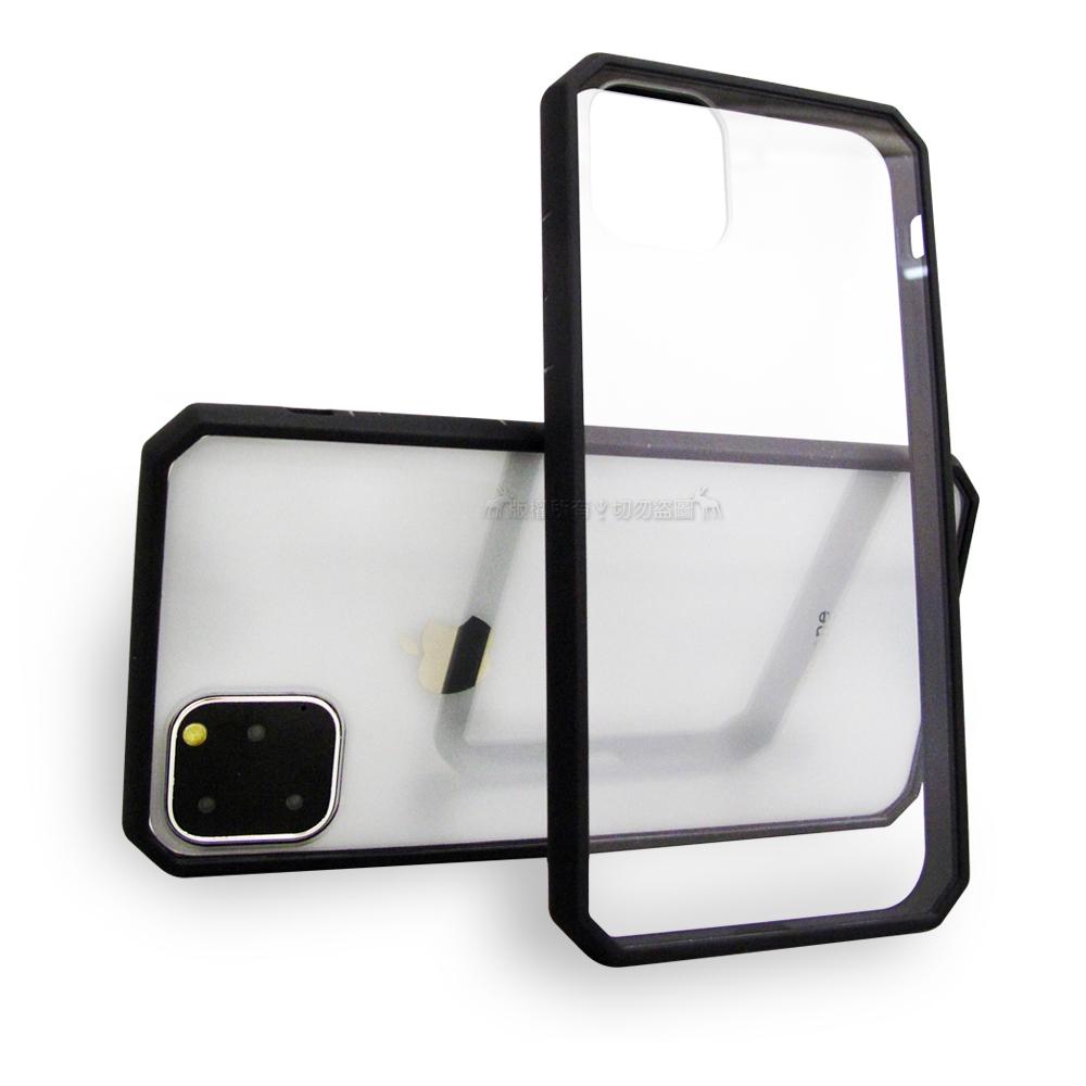 軍工級 iPhone 11 Pro 5.8吋 OCT軍規防摔殼 加厚邊框/防摔抗刮(極致黑)