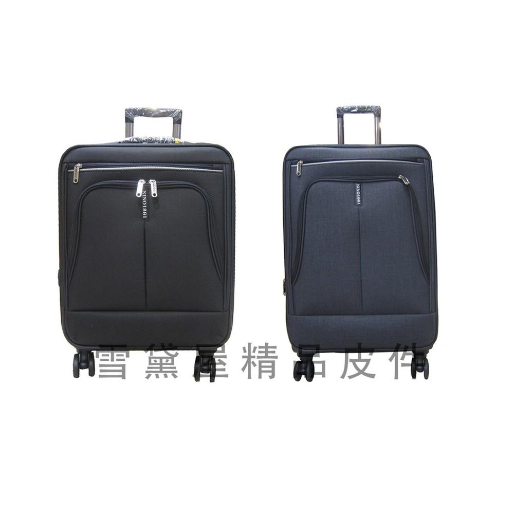 ~雪黛屋~18nino81 24吋商務型行李箱美國專櫃360度靈活旋轉台灣製造精品品質保證可加大容量