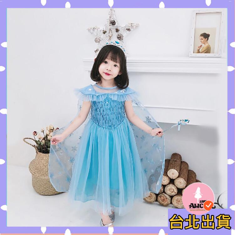 現貨送配件奇緣  愛公主 兒童禮服 洋裝 幼稚園表演服