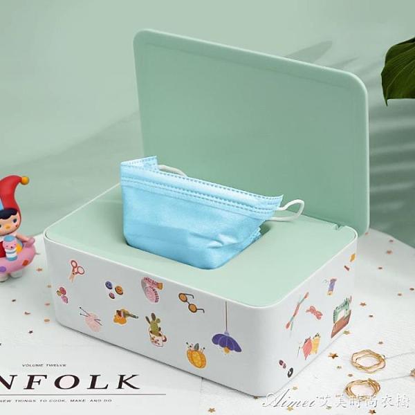 口罩收納盒大容量家用防塵暫存夾口鼻罩盒子密封保護防污裝隔離袋 快速出貨