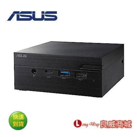 ▲送無線滑鼠▼ ASUS 華碩 MINI PC PN62S-B7475ZV 迷你電腦(I7-10510U/8G/512G M.2 SSD/Win10Pro)