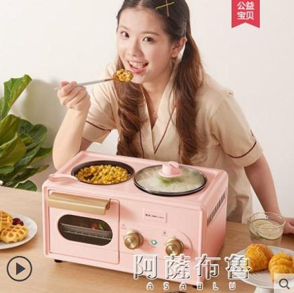 早餐機 金正網紅早餐機多功能四合一多士爐烤面包機烤土司家用小型全自動 MKS阿薩布魯