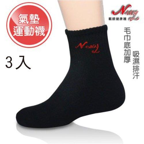 Neasy 載銀厚底運動襪-機能除臭襪(3雙組)