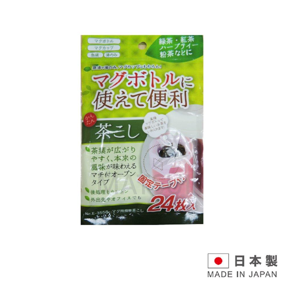 日本進口 24枚入濾茶袋 LI-E3558