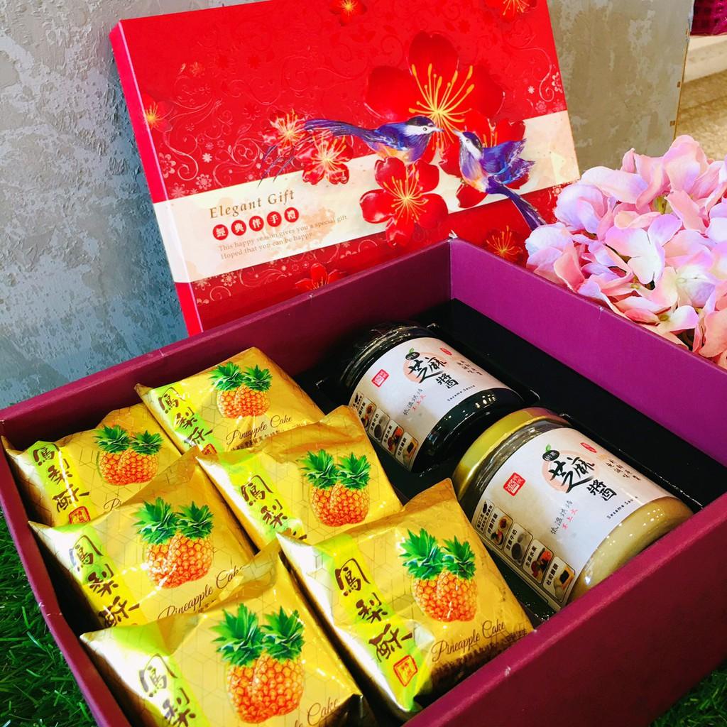 【醬媽媽】芝麻養生禮禮盒|黑芝麻鳳梨酥(6顆裝)黑芝麻醬/白芝麻醬-附提袋 獨家販售 一推出就大獲好評~