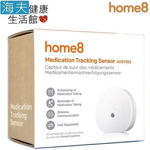 【海夫建康】晴鋒 home8 智慧家庭 長者看護 服藥紀錄感測器(ADS1302)