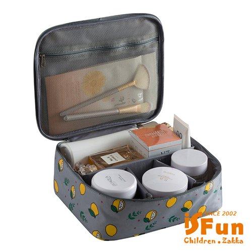 【iSFun】立體鋪棉*動物盥洗化妝箱包/4色可選