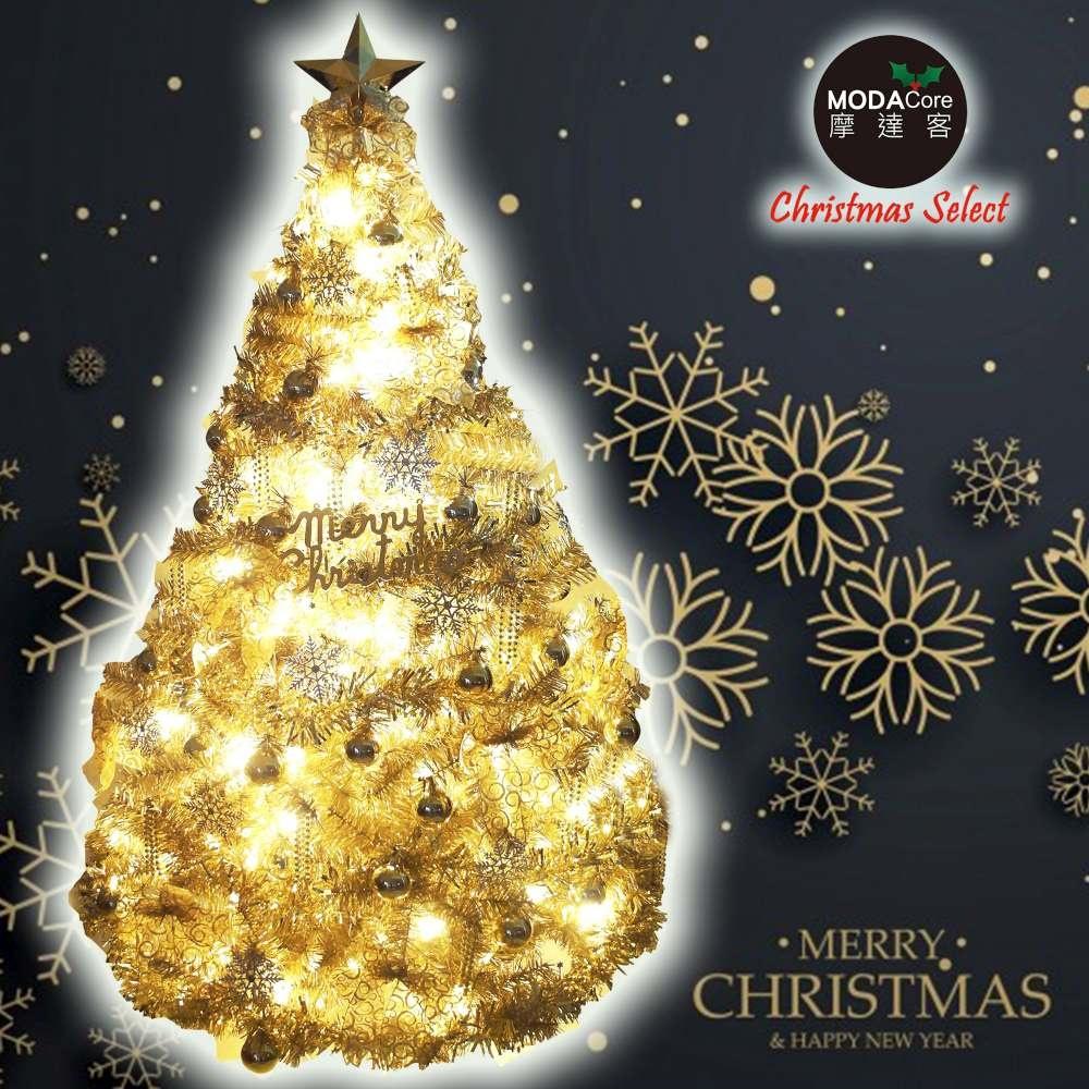 摩達客-台灣製7尺210cm豪華版氣質霧金系聖誕樹金色系配件組100燈LED燈暖白光2串附IC控制器