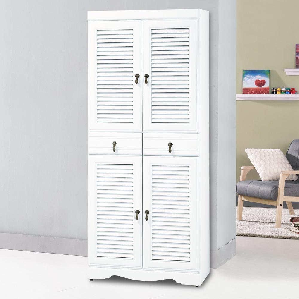 Boden-典雅2.5尺純白四門二抽百葉高鞋櫃