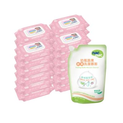 貝比Q EDI超厚超純水柔濕巾(80抽)x24包/箱/無香料+nac nac 酵素奶瓶蔬果洗潔慕斯600ml包
