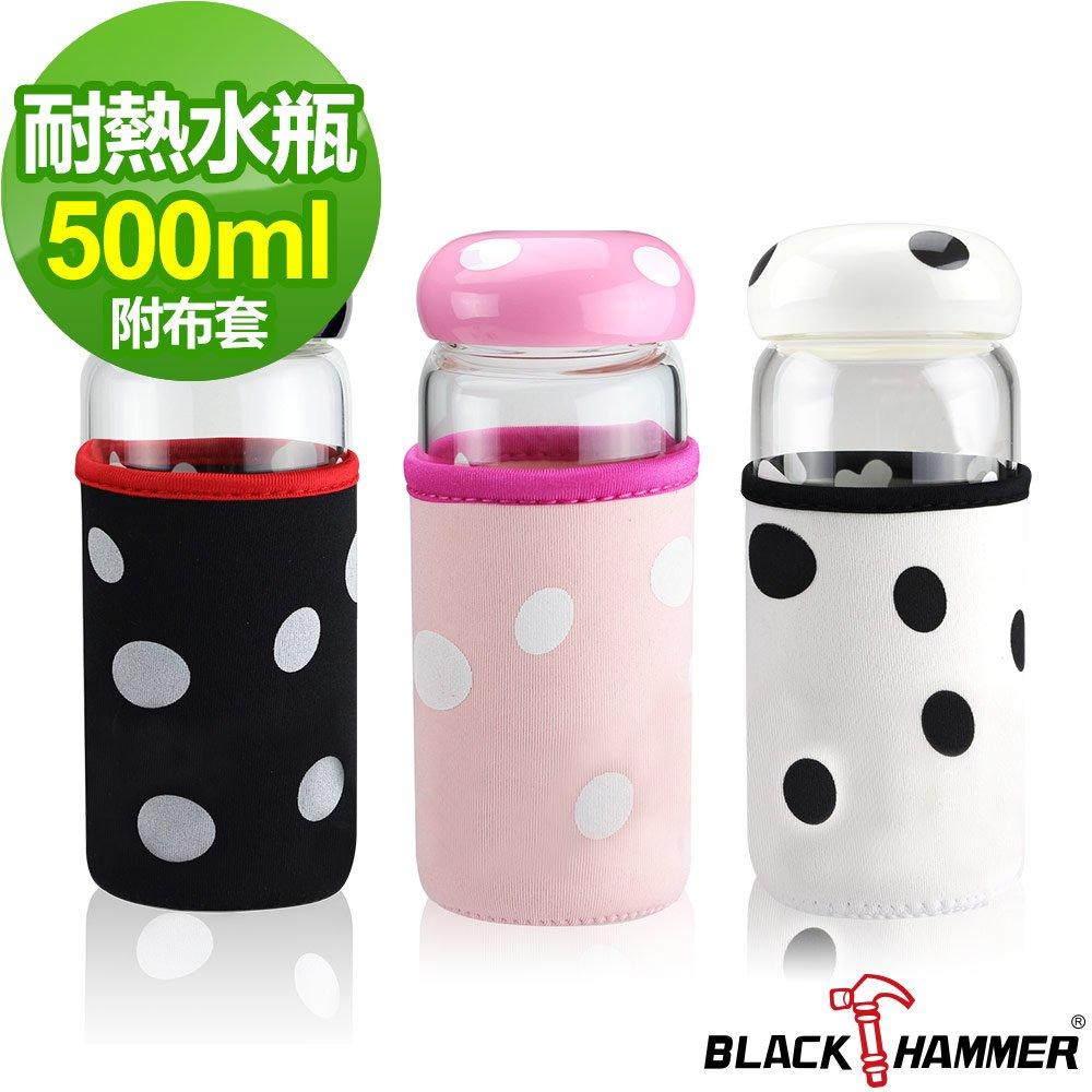 【義大利 BLACK HAMMER】蘑菇造型耐熱玻璃水杯500ml(含布套)-3入組