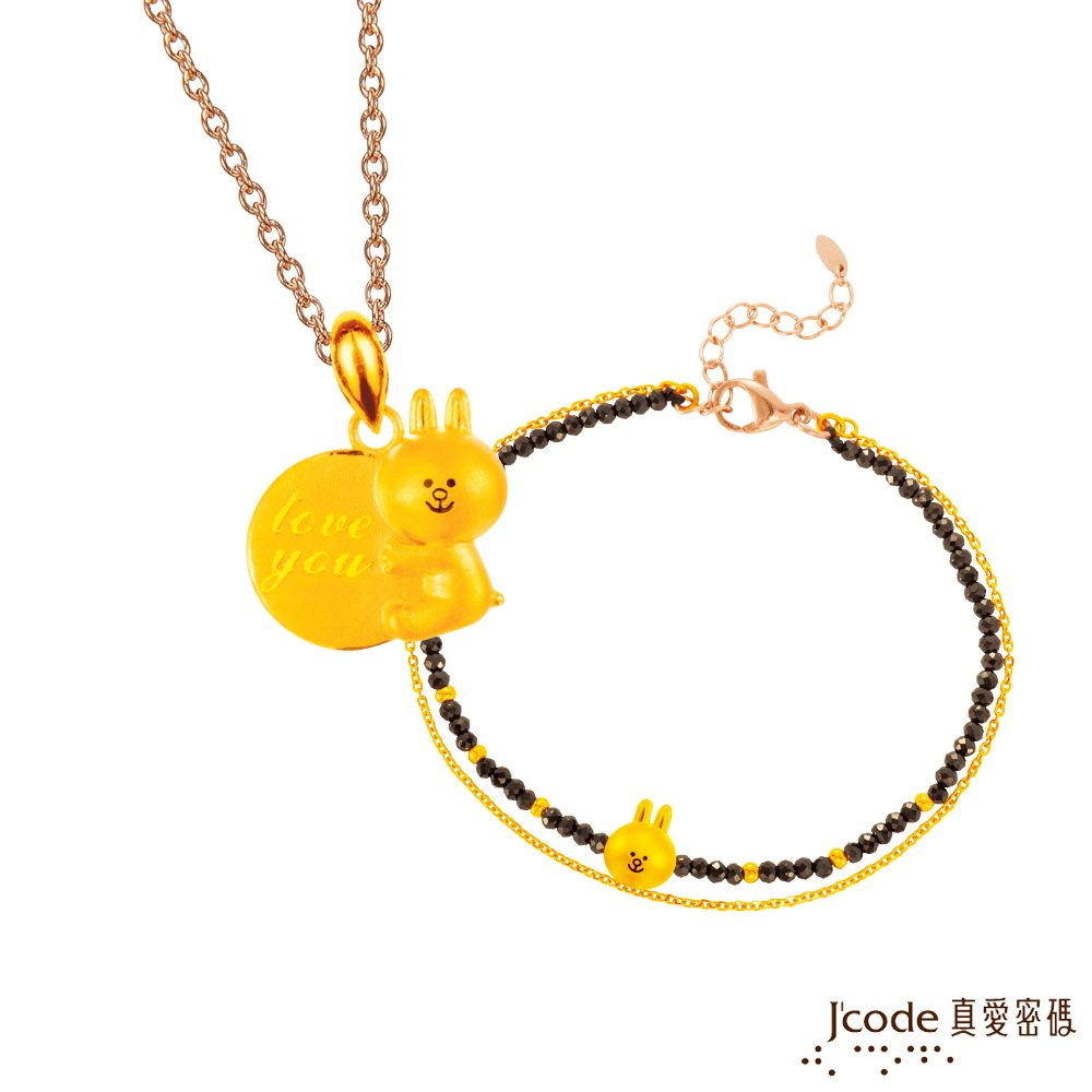 J'code真愛密碼 LINE兔兔愛你黃金/尖晶石手鍊+兔兔說愛你黃金墜子-立體硬金款 送項鍊