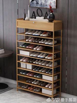 鞋架子簡易門口實木宿舍家用經濟型防塵大學生多層省空間鞋櫃收納全館促銷限時折扣