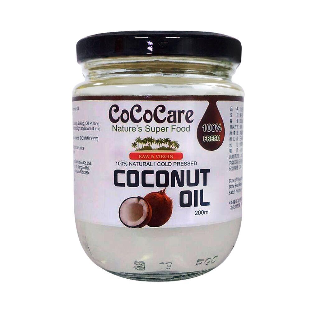 CoCoCare 100%初榨冷壓椰子油200ml