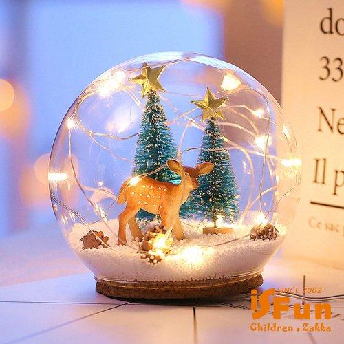 iSFun 夢幻水晶球 聖誕雪花情境玻璃球燈 小鹿