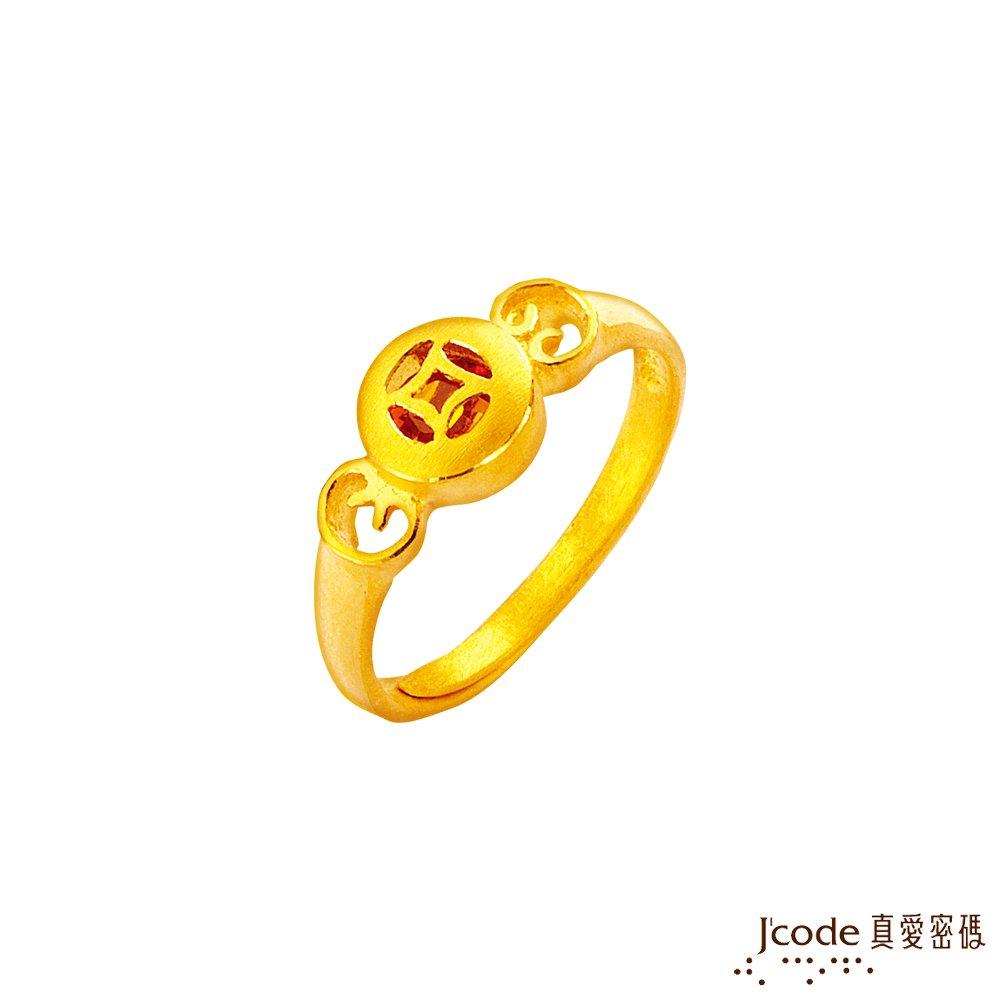 J'code真愛密碼 如意黃金/水晶戒指