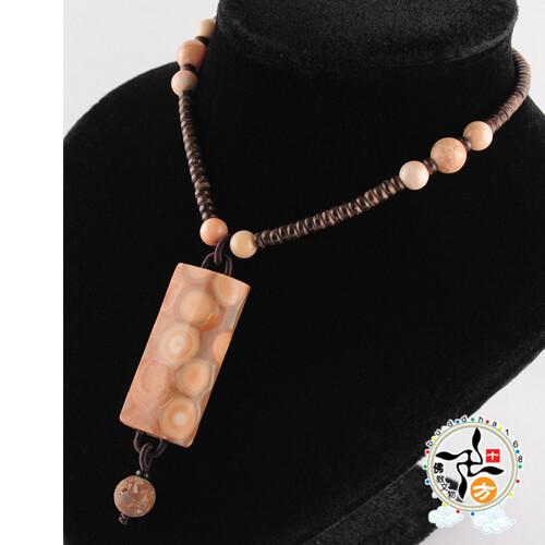 龍宮舍利原礦(珊瑚色)項鍊e十方佛教文物