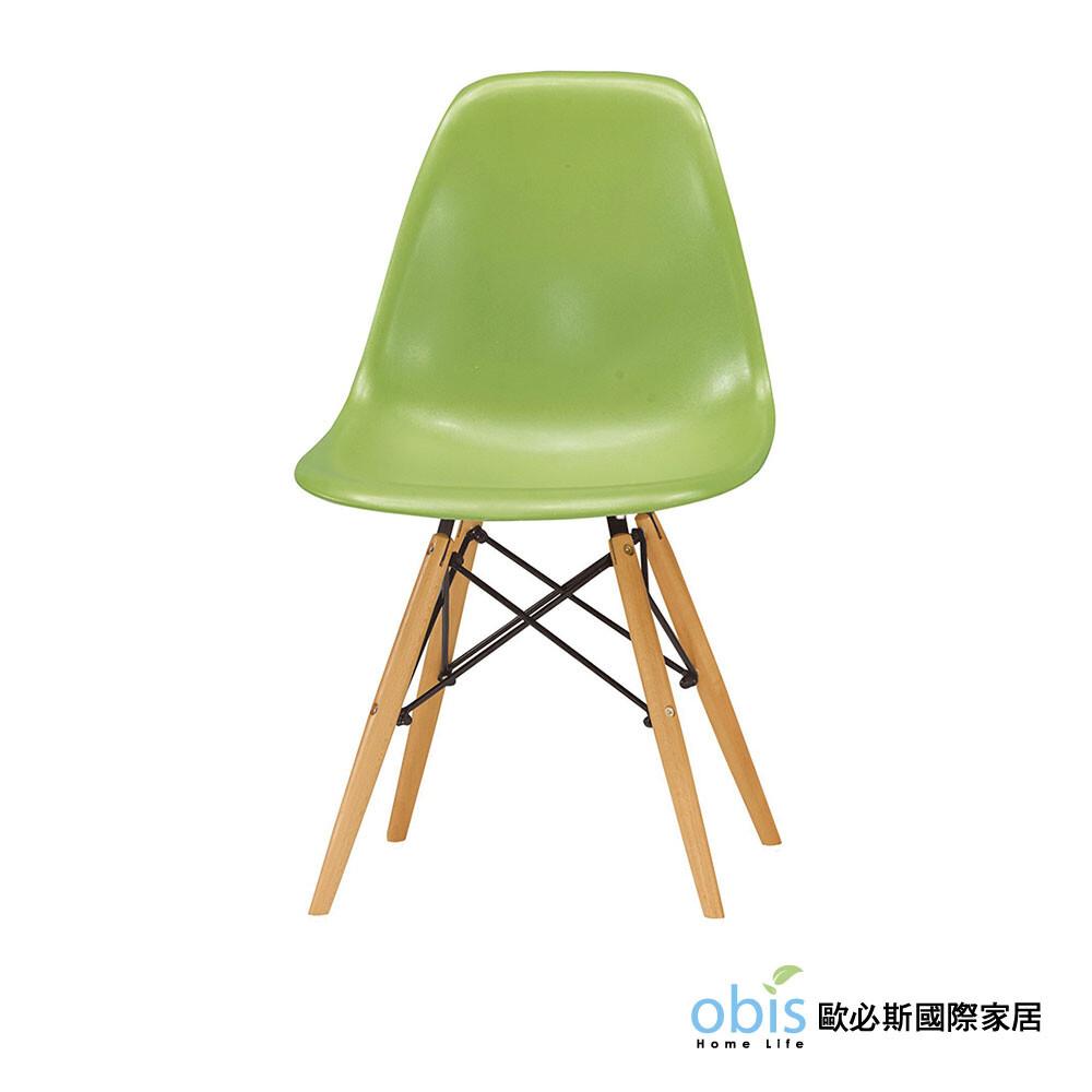 喬蒂餐椅(綠)