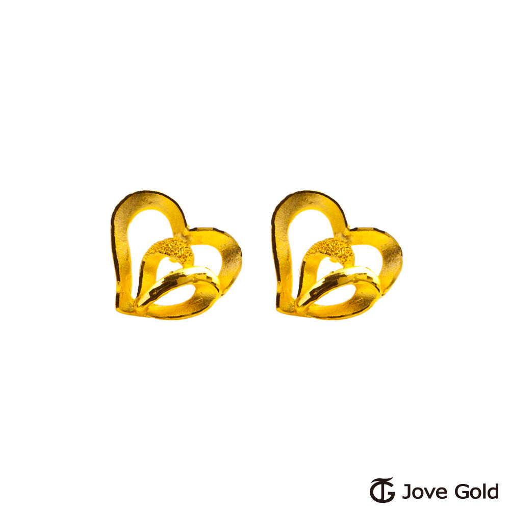 jove gold 漾金飾 心心相戀黃金耳環