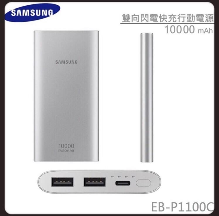 samsung. ep-p1100cstgtw 三星原廠10000mah
