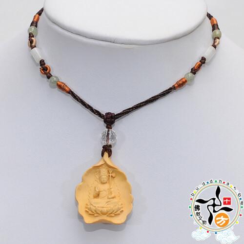 虛空藏菩薩(黃楊木)中國結項鍊十方佛教文物
