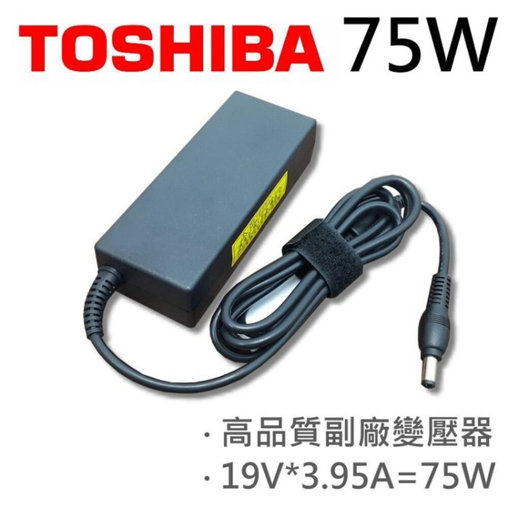 高品質 75w 變壓器 s75d-b s75dt s75dt-a s75dt-b s75t s75t