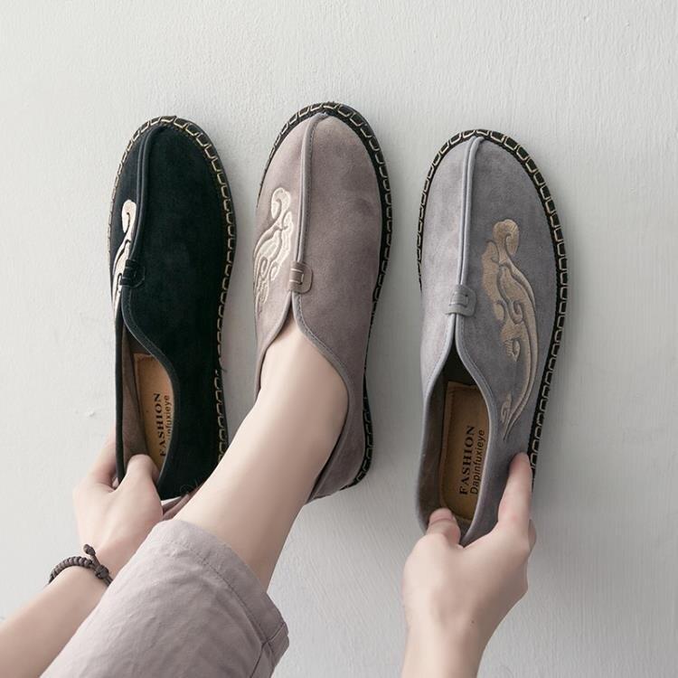 中國風男鞋唐裝漢鞋2020春季新款鞋子男潮鞋韓版一腳蹬懶人豆豆鞋 全館特惠9折