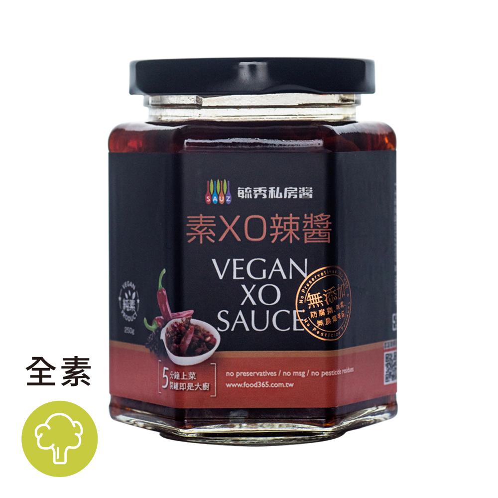 [毓秀私房醬]素XO辣醬 (250g/罐)