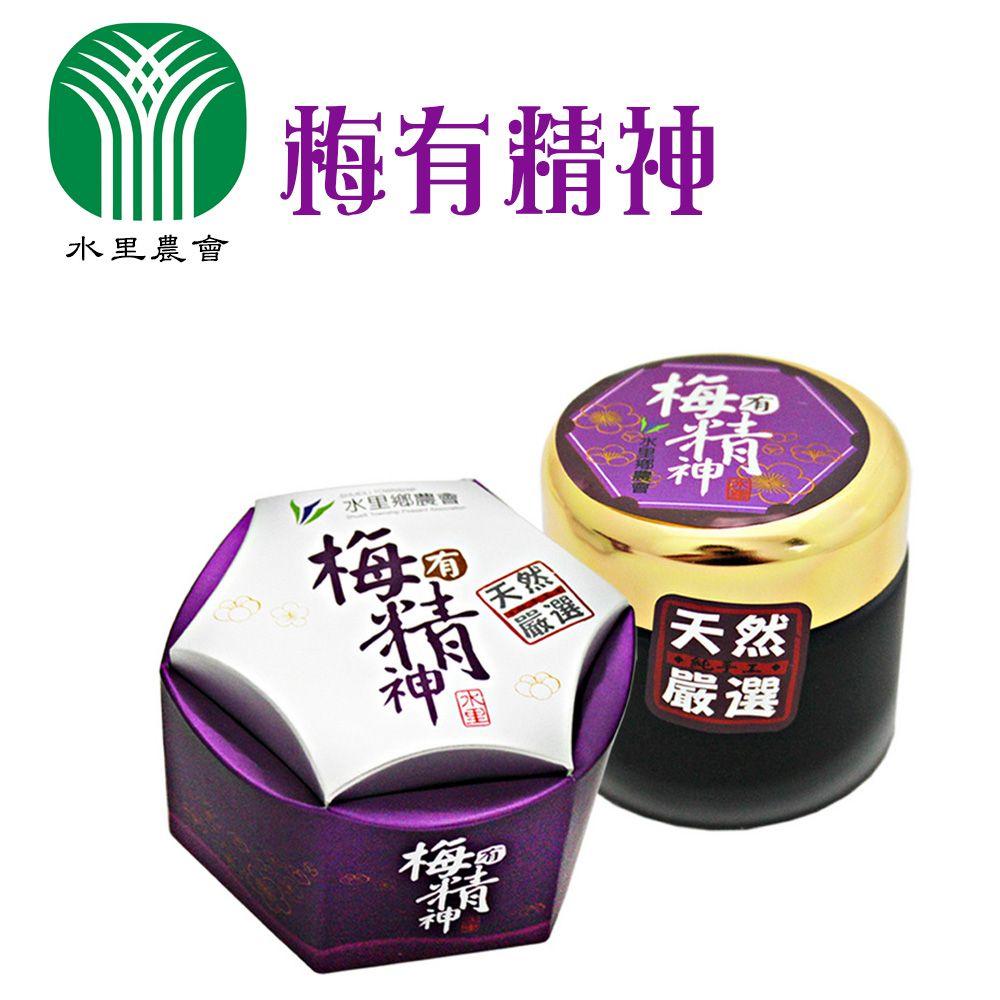 【水里農會】梅有精神-梅精-90g-盒  (2盒一組)