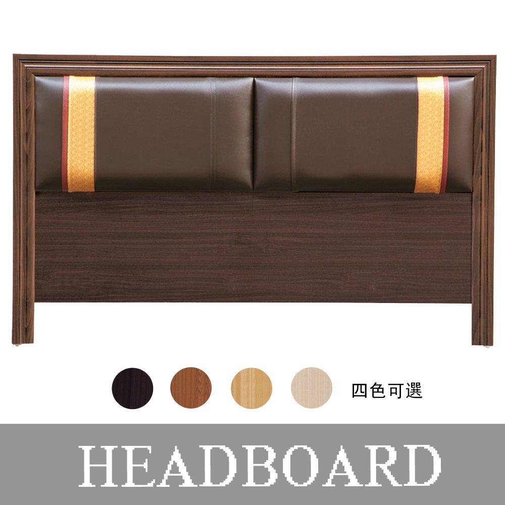 【HOME MALL-歡喜家庭】雙人5尺床頭片(4色)