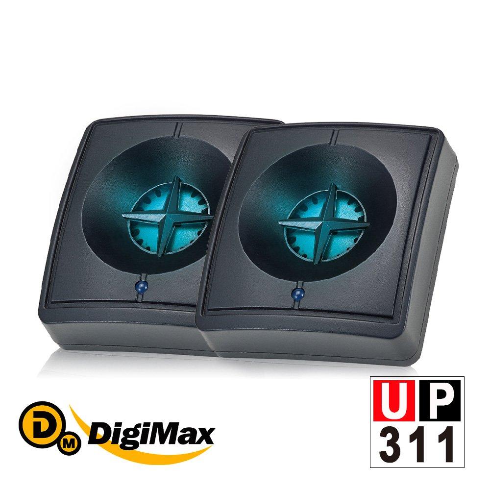 DigiMax ★UP-311 『藍眼睛』滅菌除塵螨機-無休眠版 -超值 2 入組 [ 紫外線滅菌驅除塵螨 ]