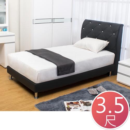 Boden-佩卡3.5尺黑色皮革單人床組(床頭片+床底)(不含床墊)