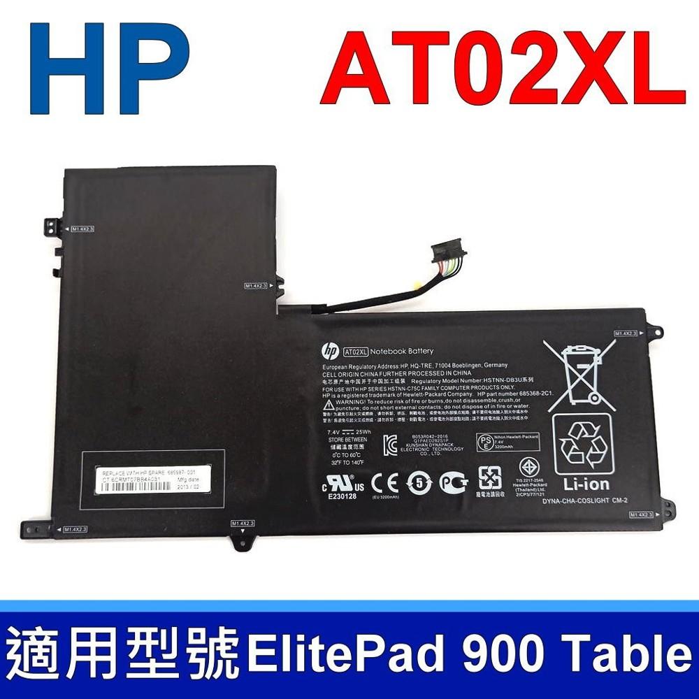hp 惠普 at02xl 4芯 原廠電池 hstnn-c75c hstnn-ib3u at02xl