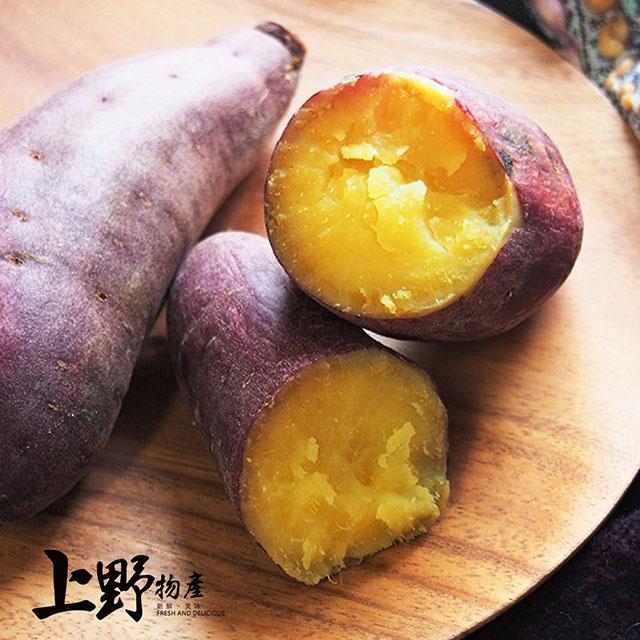 【上野物產】特選 紫皮熟成烤地瓜(300g±10%/包) x15包
