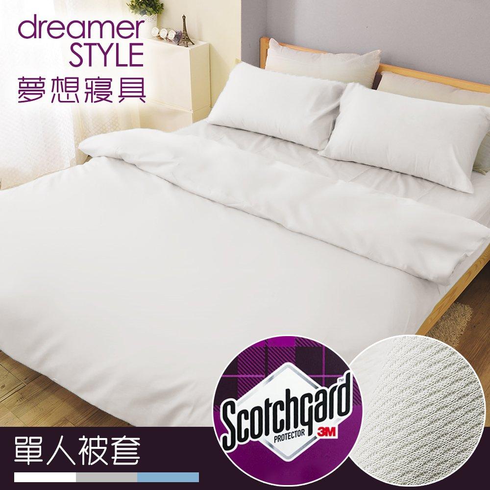 《dreamer STYLE》100%防水透氣 抗菌保潔墊-單人被套(白)