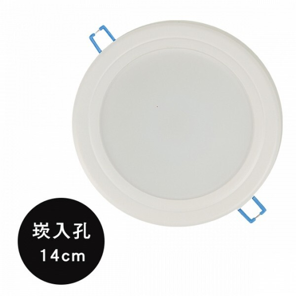 18park-可調光學膜崁燈 [led黃光,110v]