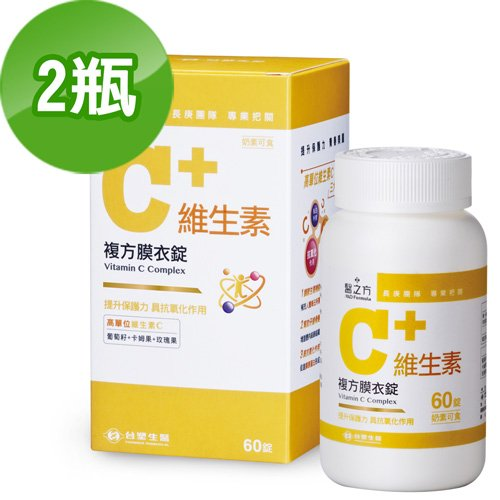 台塑生醫 維生素C複方膜衣錠(60錠/瓶) 2瓶/組