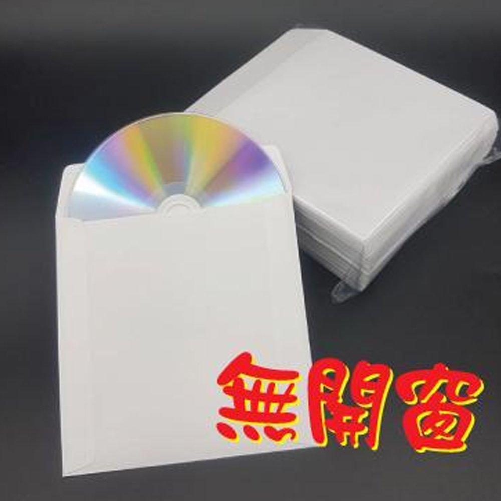 CD/BD/DVD 專用無開窗白色光碟紙袋/CD紙袋/DVD紙袋/無開窗紙袋 100張 6包