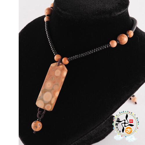 龍宮舍利原礦(珊瑚色)項鍊g十方佛教文物