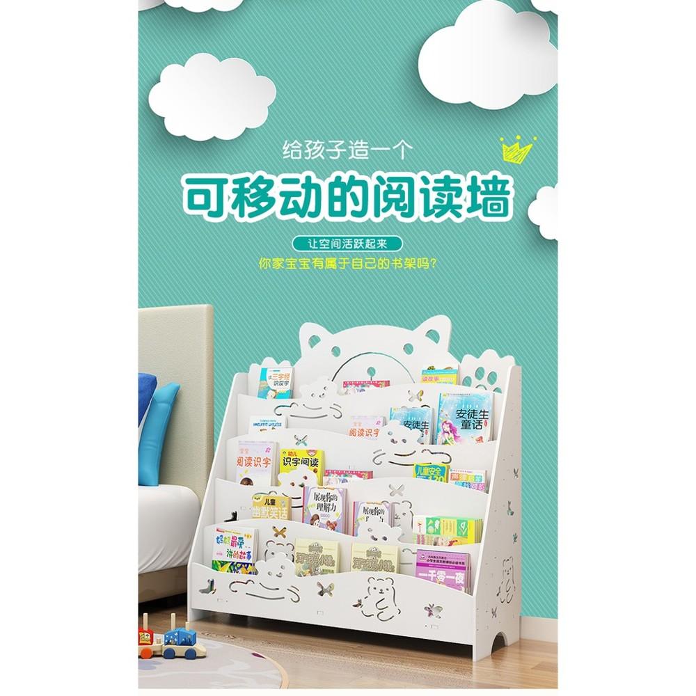 兒童書架簡易書架寶寶書架落地卡通書櫃兒童書報架幼兒園繪本架