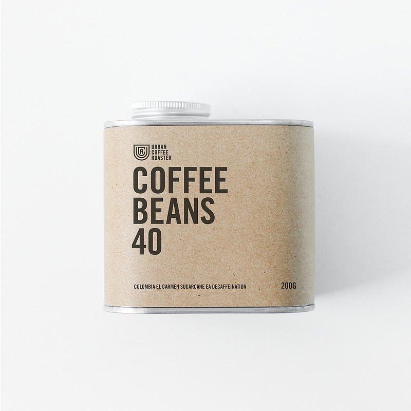 哥倫比亞 卡門莊園 甘蔗EA處理法 低因 咖啡豆 200克