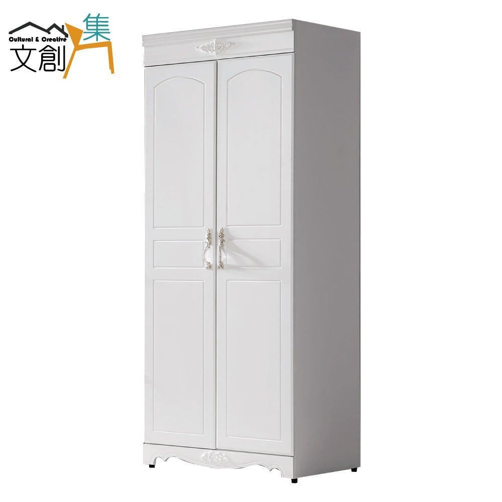 【文創集】法曼比 法式白2.7尺二門衣櫃/收納櫃(雙吊衣桿+開放層格)